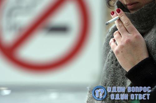 Курильщикам рекомендуется не бросать резко