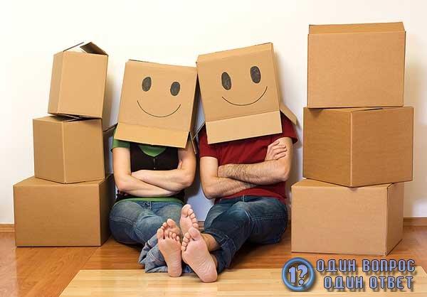 Где взять коробки для переезда?
