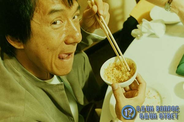 Ужин Джеки Чана