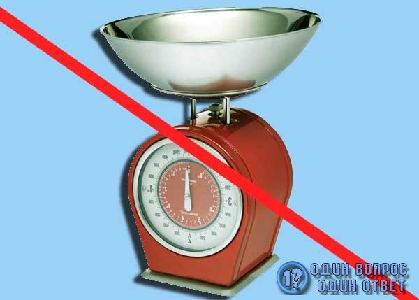 Как взвесить без весов?