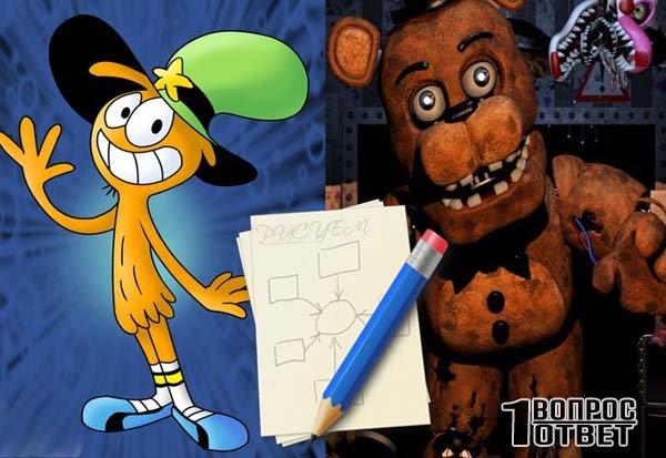 Как нарисовать 5 ночей Фредди и Тут и Там?
