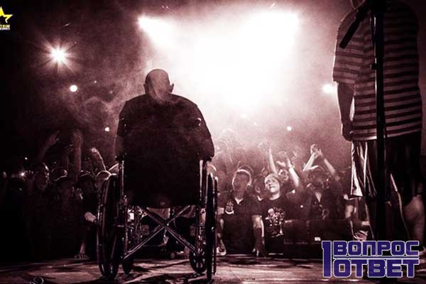 Почему Рем Дигга имеет инвалидность?