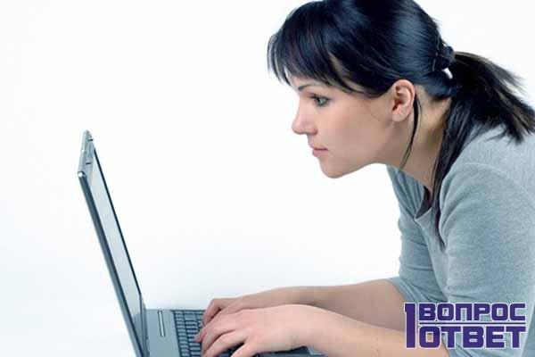 Бесплатный поиск в интернете онлайн - фото