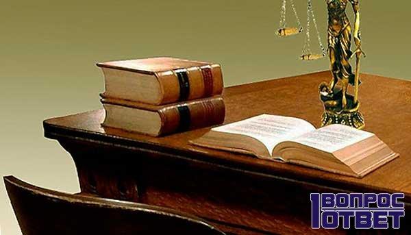 Как структурный элемент права
