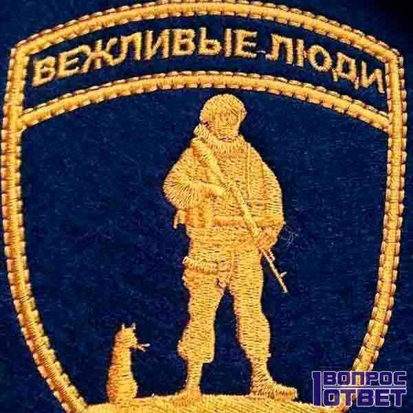 Фото символа вежливых людей с котом