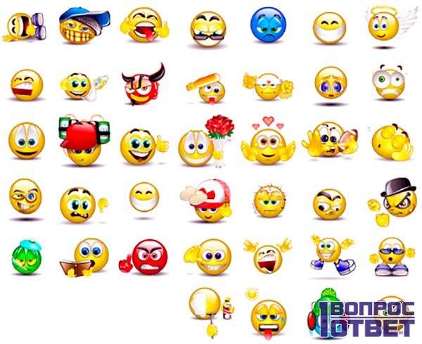 Группа улыбчивых значков