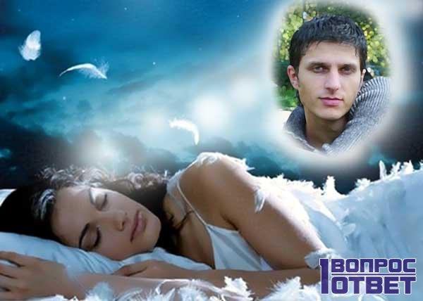 Почему может сниться бывший любимый парень или девушка?