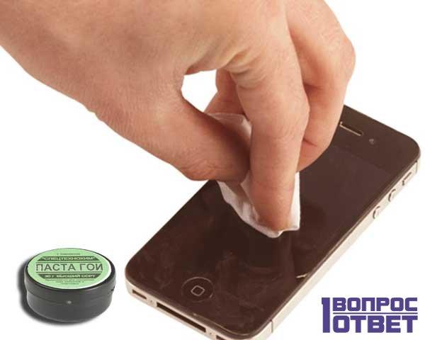 Чем можно убрать царапины с экрана мобильного телефона?
