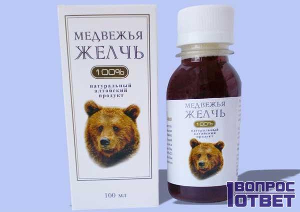 Что лечит медвежья желчь?