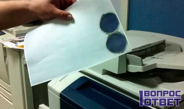 Сканировать зеркало 5