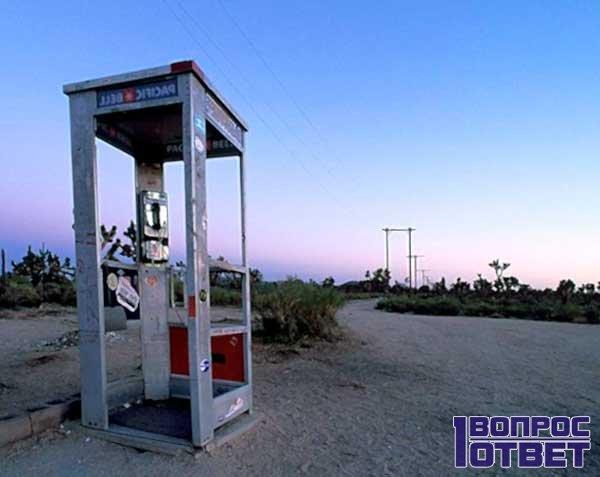 Кабинка телефонного автомата на краю города