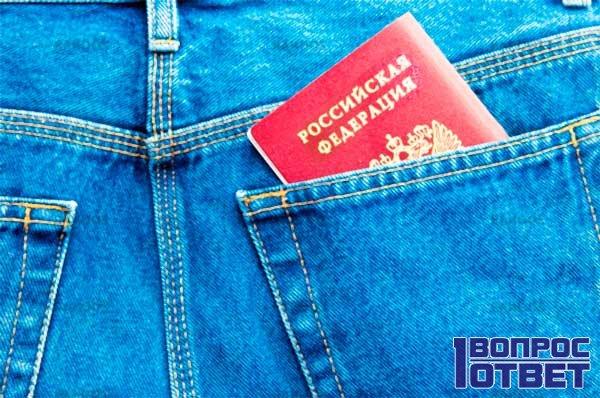 Восстановление паспорта - дело не простое