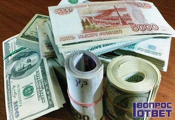Вложение в валюту иностранную