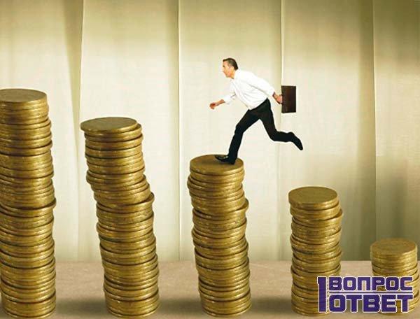 Деньги работают на фондовом рынке