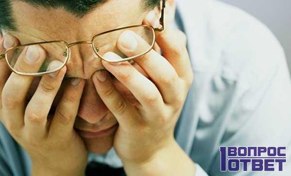 Проблема с глазами - прием офтальмолога