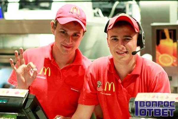 Работать в макдональдсе можно молодым