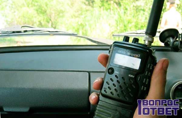 Как выбрать автомобильные рации для дальнобойщиков?