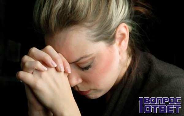 Сильная и быстрая молитва