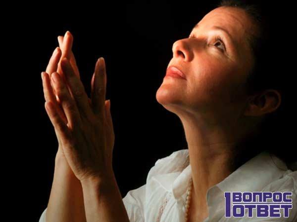 Как вернуть мужа в семью молитвами?