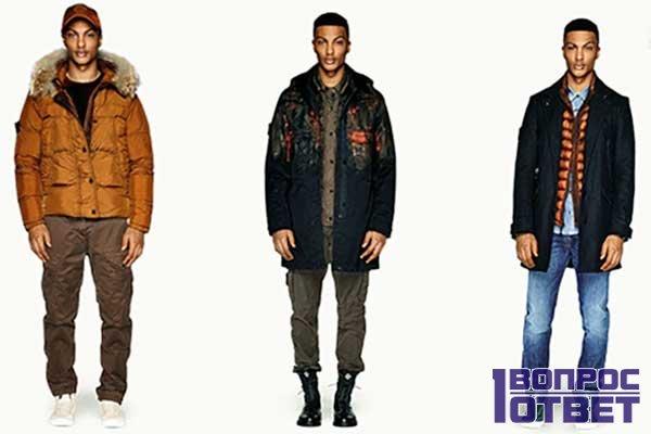 Куртки фирмы Stone Island на трех мужчинах