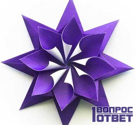Сделать оригами