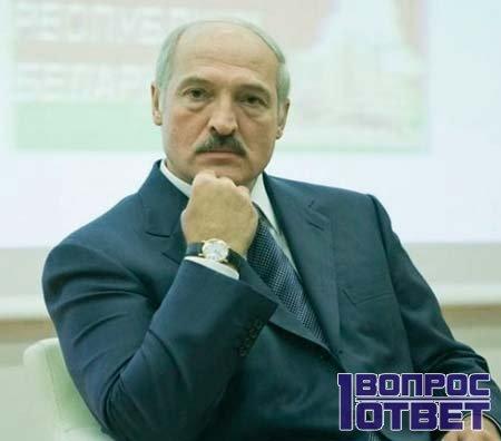 Лукашенко с часами на правой руке