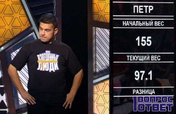 Петр Васильев победитель