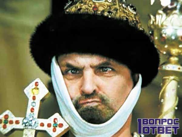 У царя опухла щека