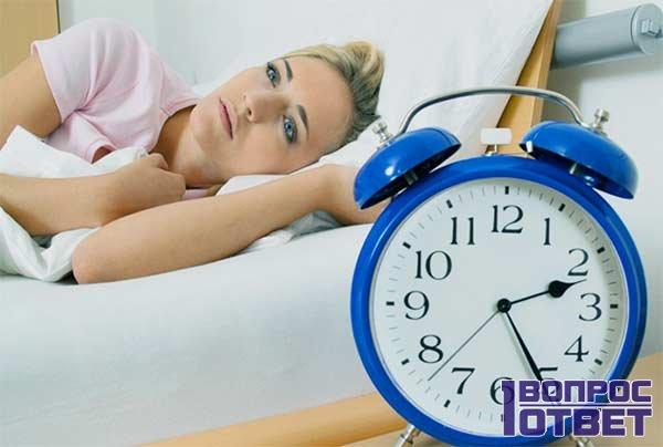 Как быстро уснуть если не хочешь спать?