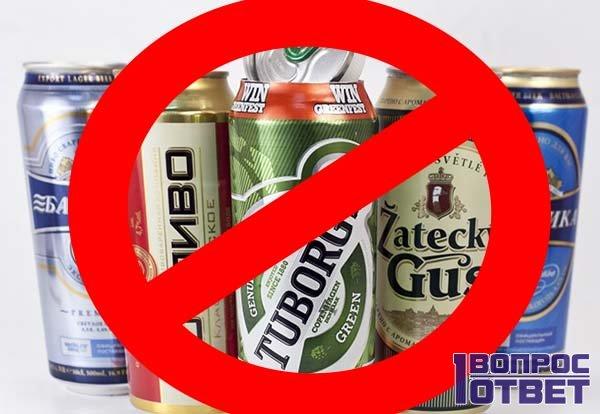 Последствия после распития спиртных напитков удручающие