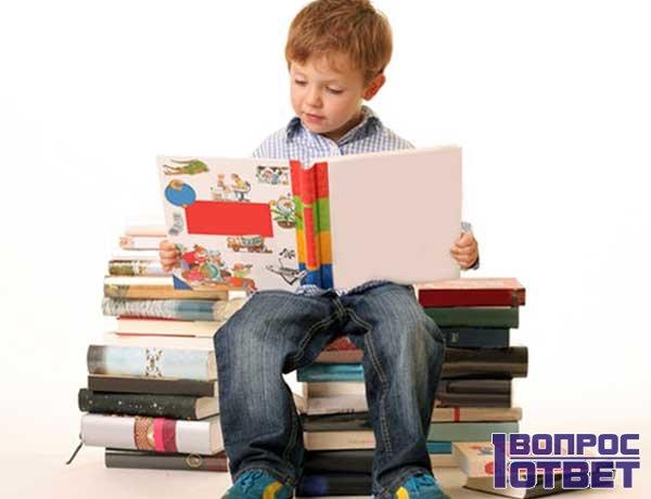 Изучение грамматики малышом