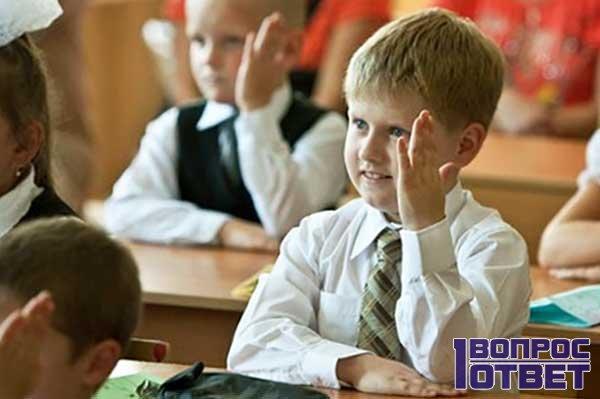 Мальчик учит русский язык