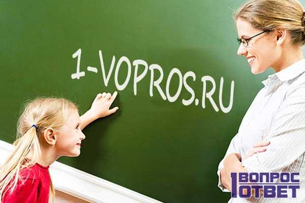девочка осваивает основы грамматики