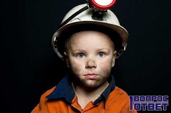 детский труд шахтером