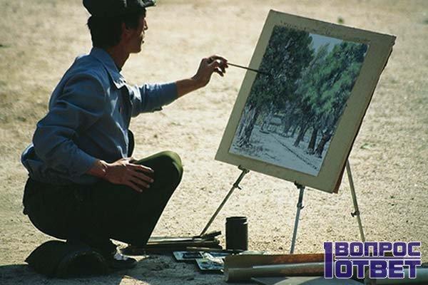 Творческая работа - художник