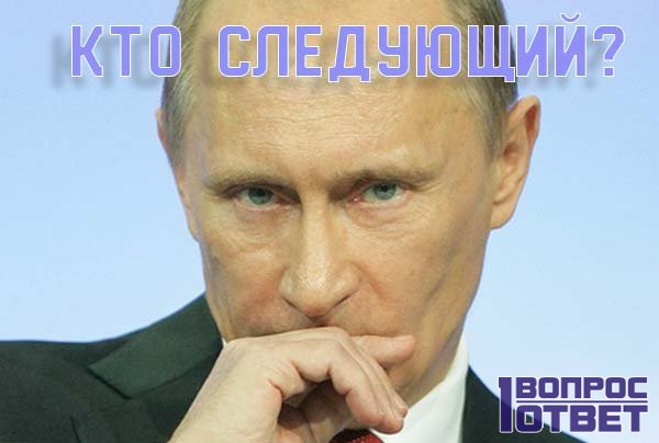 кто станет президентом после Путина В.В.