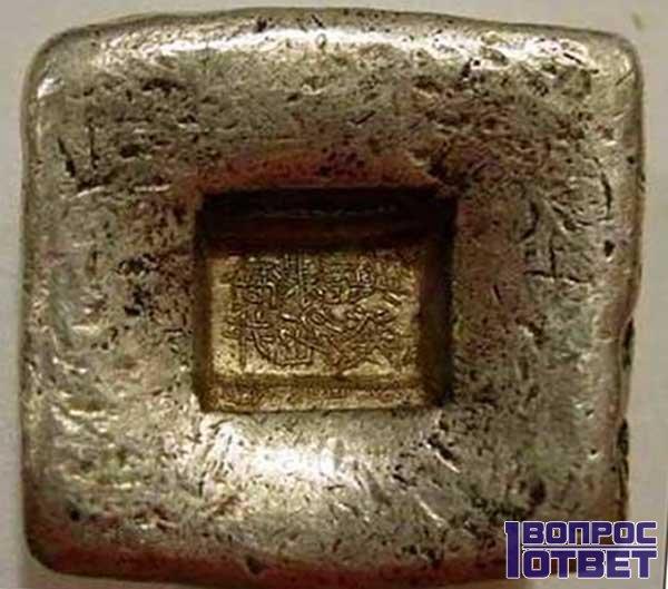 Китайская прямоугольная монета