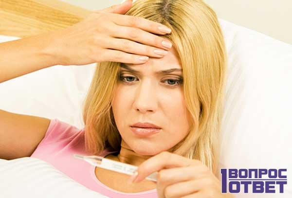 Первые признаки болезни - температура и насморк