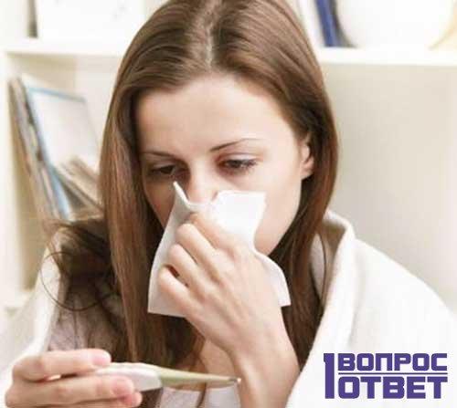 У женщины простуда, принимает лекарства