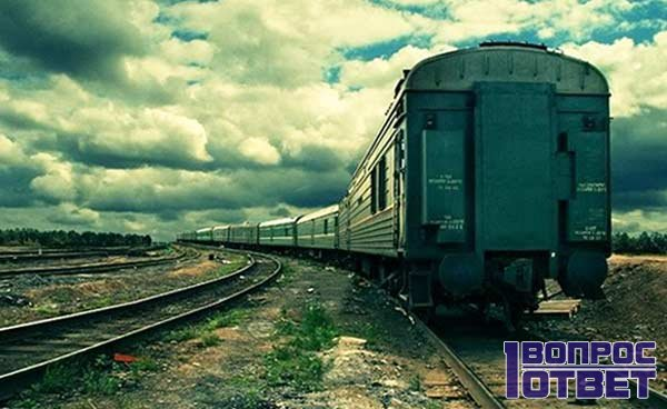 Вагон поезда сбоку
