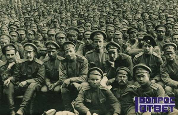 Российская армия в Первой Мировой