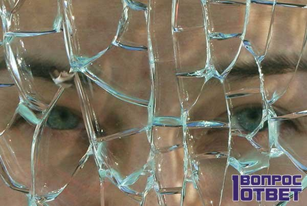 Разбитые стекла