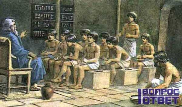 Древняя школа в Египте