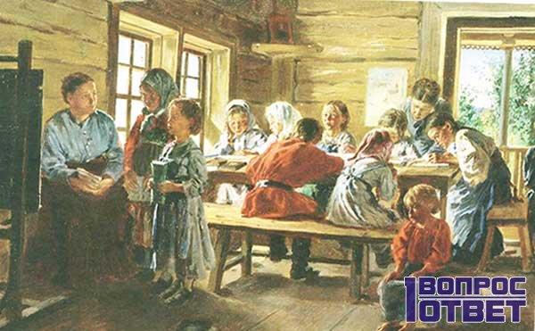 Первая на Руси школа