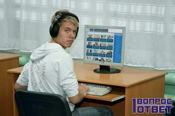 Системный администратор и сайт