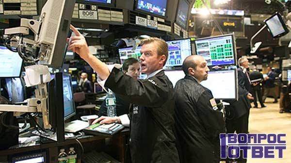 Работа на бирже кипит