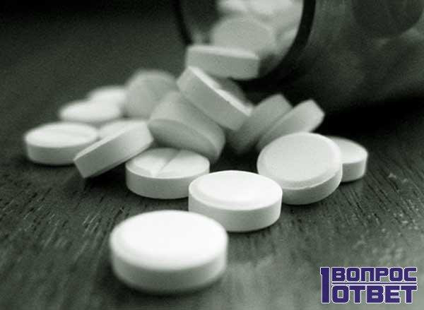 белые таблетки - Положить за щеку