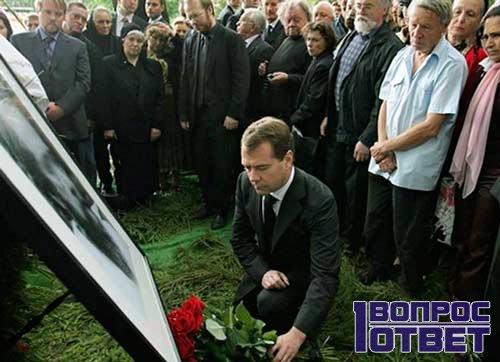Похороны после убийства