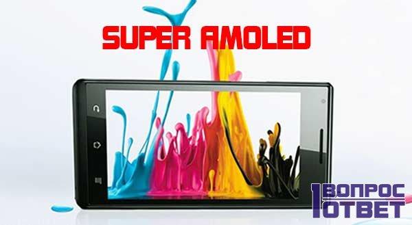 Экран мобильника с яркими красками