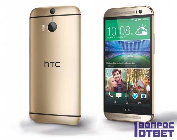 HTC One - лучшая фотокамера
